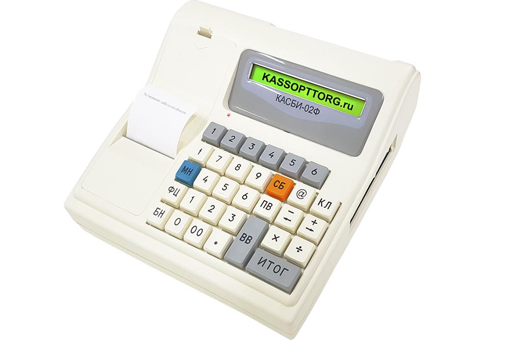 Касби-02Ф под ключ