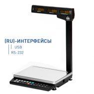 Весы электронные МК-15.2-TH21 (RU)