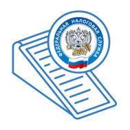 Регистрация в ФНС