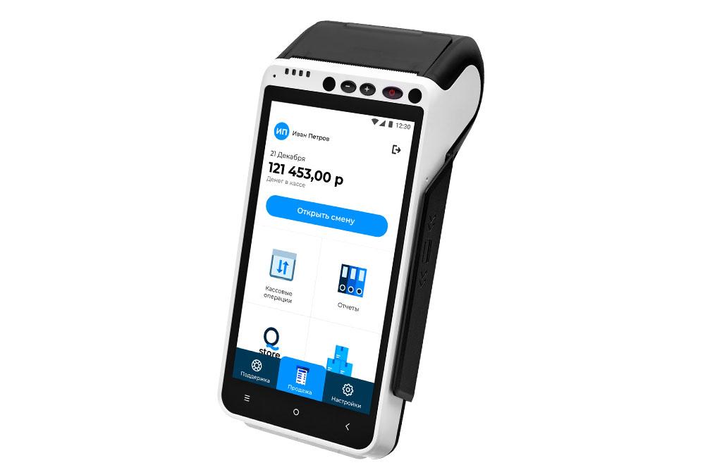 aQsi 5 Ф без приема банковских карт под ключ