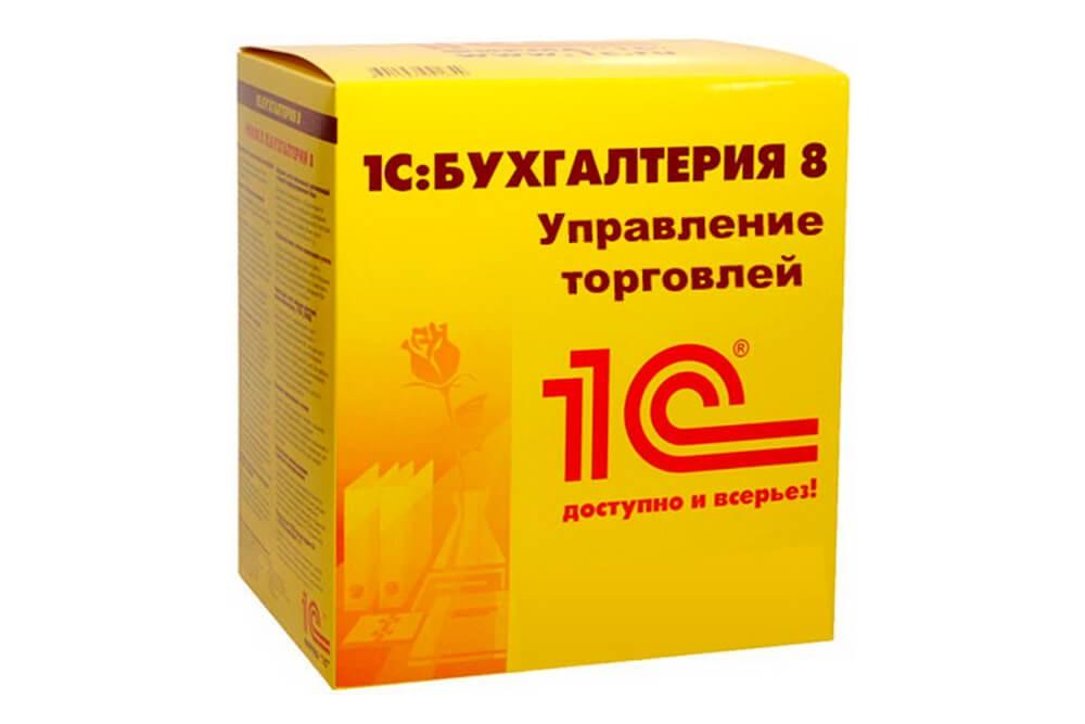 1С Управление торговлей (Проф). Электронная поставка