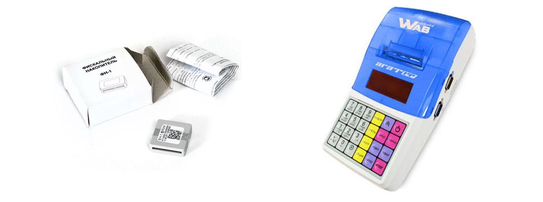 онлайн касса и фискальный накопитель