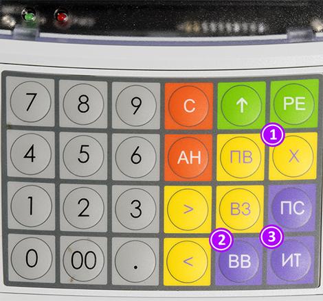 Пробитие простого чека с расчетом по количеству на Элвес МФ